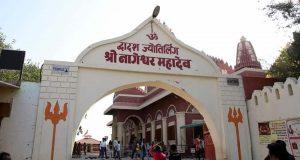 nageshwar-temple-history
