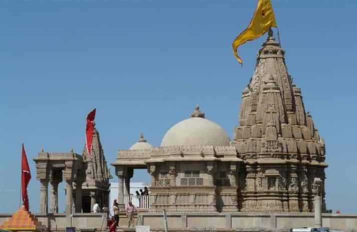 Rukmini Devi Temple