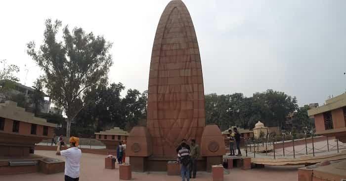 jalian wala bhag