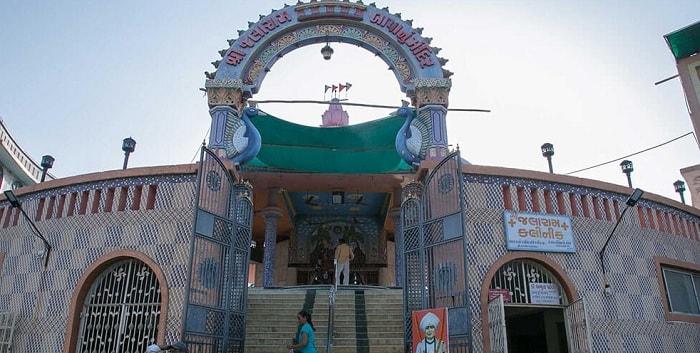 Jalarambapa Temple, Rajkot