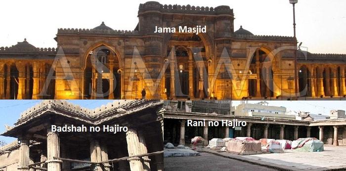 Badshah no Hajiro-Rani no Hajiro-Jama Masjid