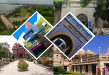 Tourist Places to Visit in Rajkot