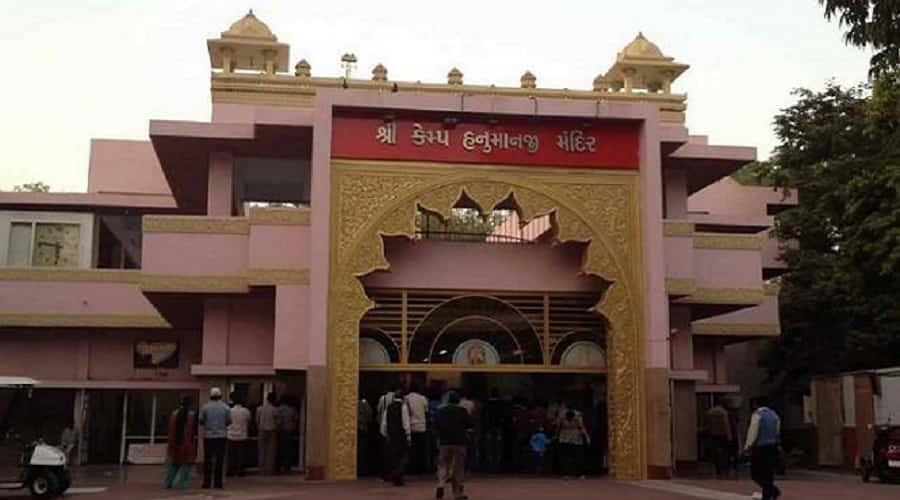 Hanumanji Temple, Ahmedabad