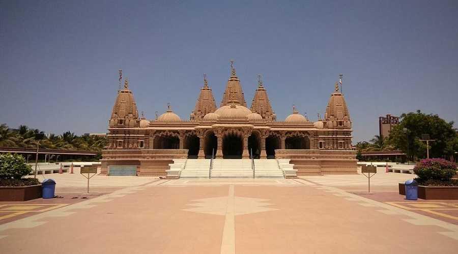 Aksharwadi Temple