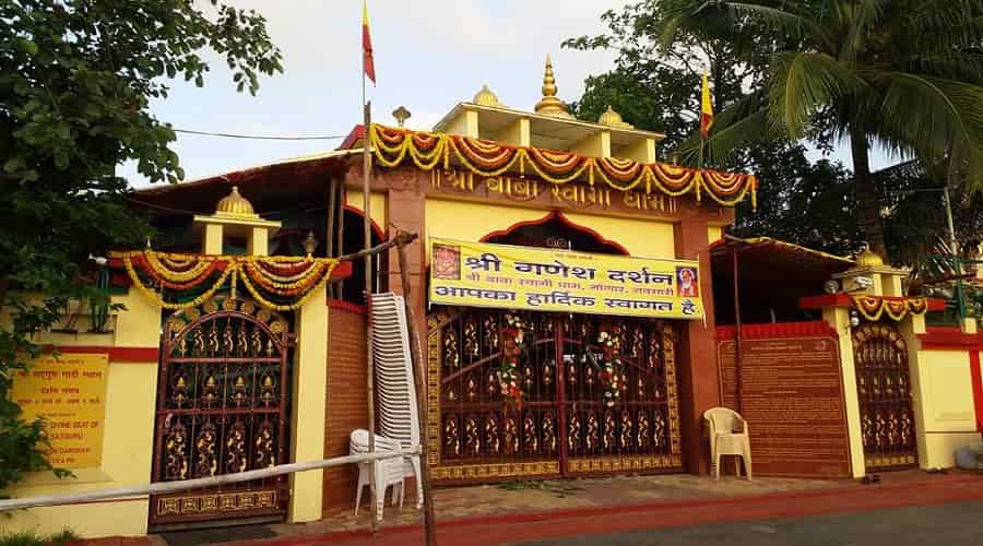 Baba swami dham, Navsari