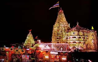 Gujarat Temple Tour – Temples Tours in Gujarat 7 Days / 6 Nights