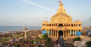 Somnath location