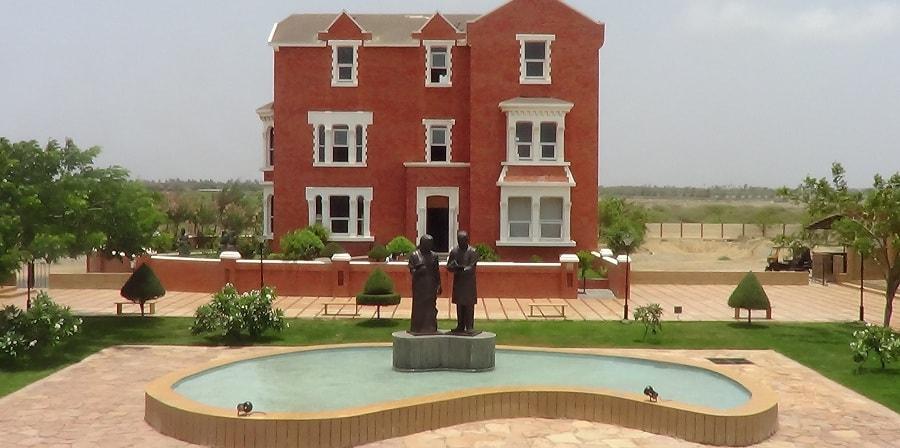 Shyamji Krishna Varma Memorial