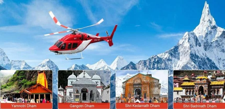 5 Days Helicopter Package to Char Dham Yatra Ex Dehradun