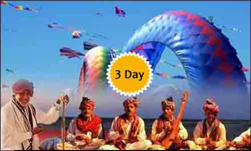 03 Days Rann Utsav Tour