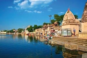 Ujjain Ghat